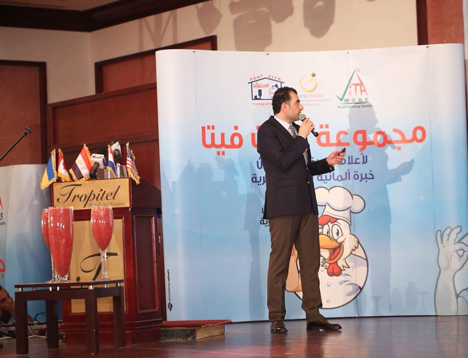 The first scientific conference of the Ront Vita group to discuss the new vision of the feed industry in Egypt