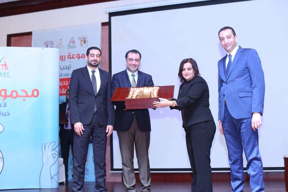 المؤتمر العلمي الأول لمجموعة رونت فيتا لمناقشة الرؤية الجديدة لصناعة الأعلاف بمصر