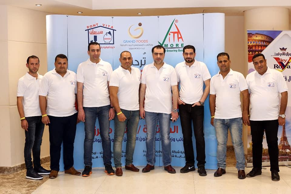 المؤتمر العلمي الثاني لمجموعة رونت فيتا لمناقشة مبادرة من أجل مصر ابدأ مشروعك