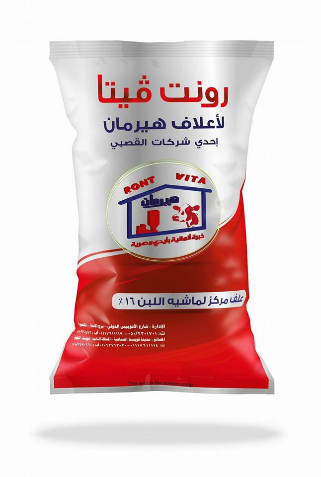 Herman concentrated feed for dairy cattle 16%
