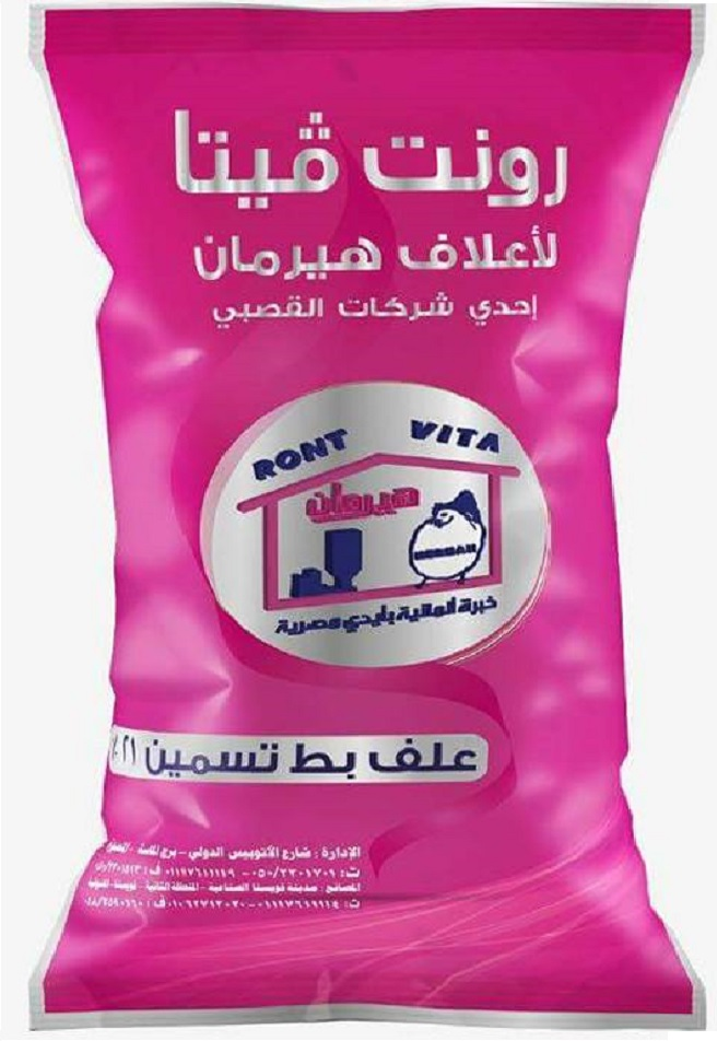 Herman granulated feed for fattening duck 21%
