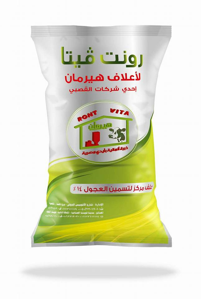 Herman concentrated feed for fattening calves 14%